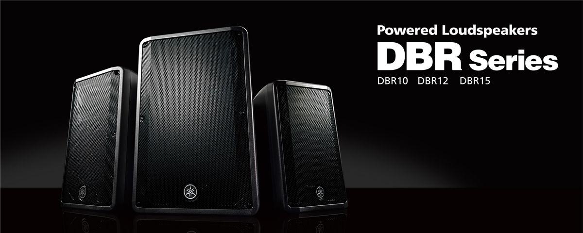 Kolumny głośnikowe Yamaha DBR